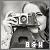 Black & White Photography: